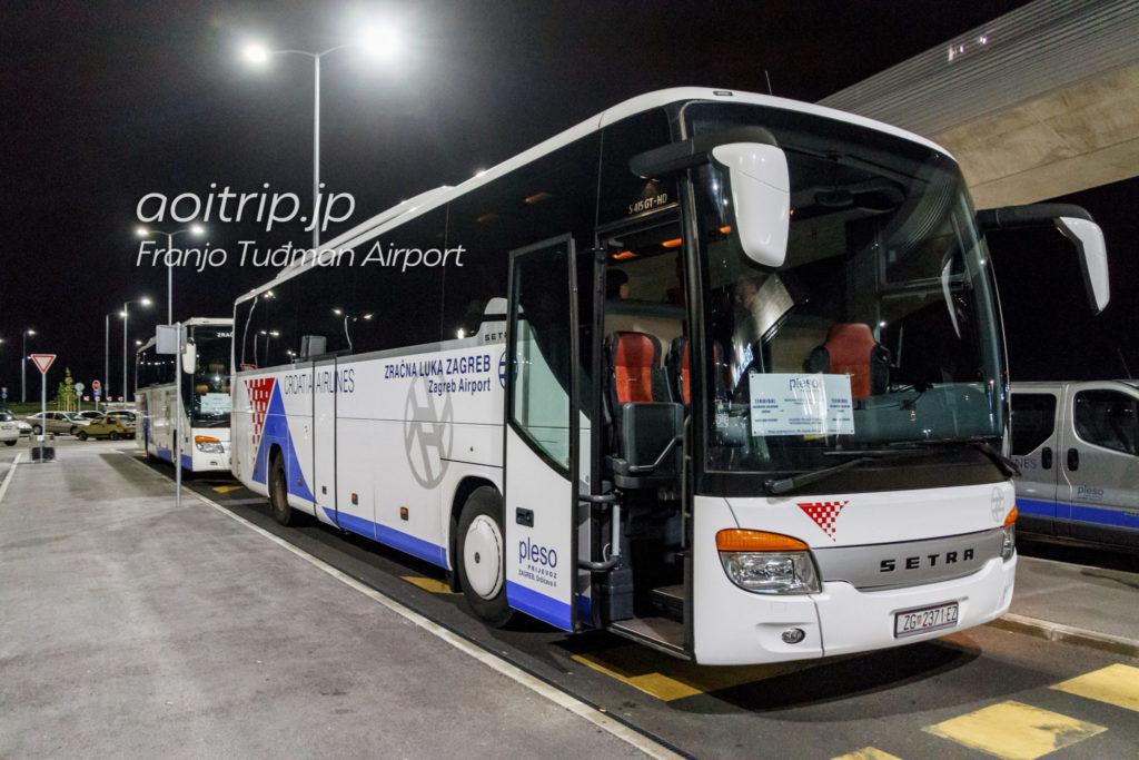 ザグレブの空港バス