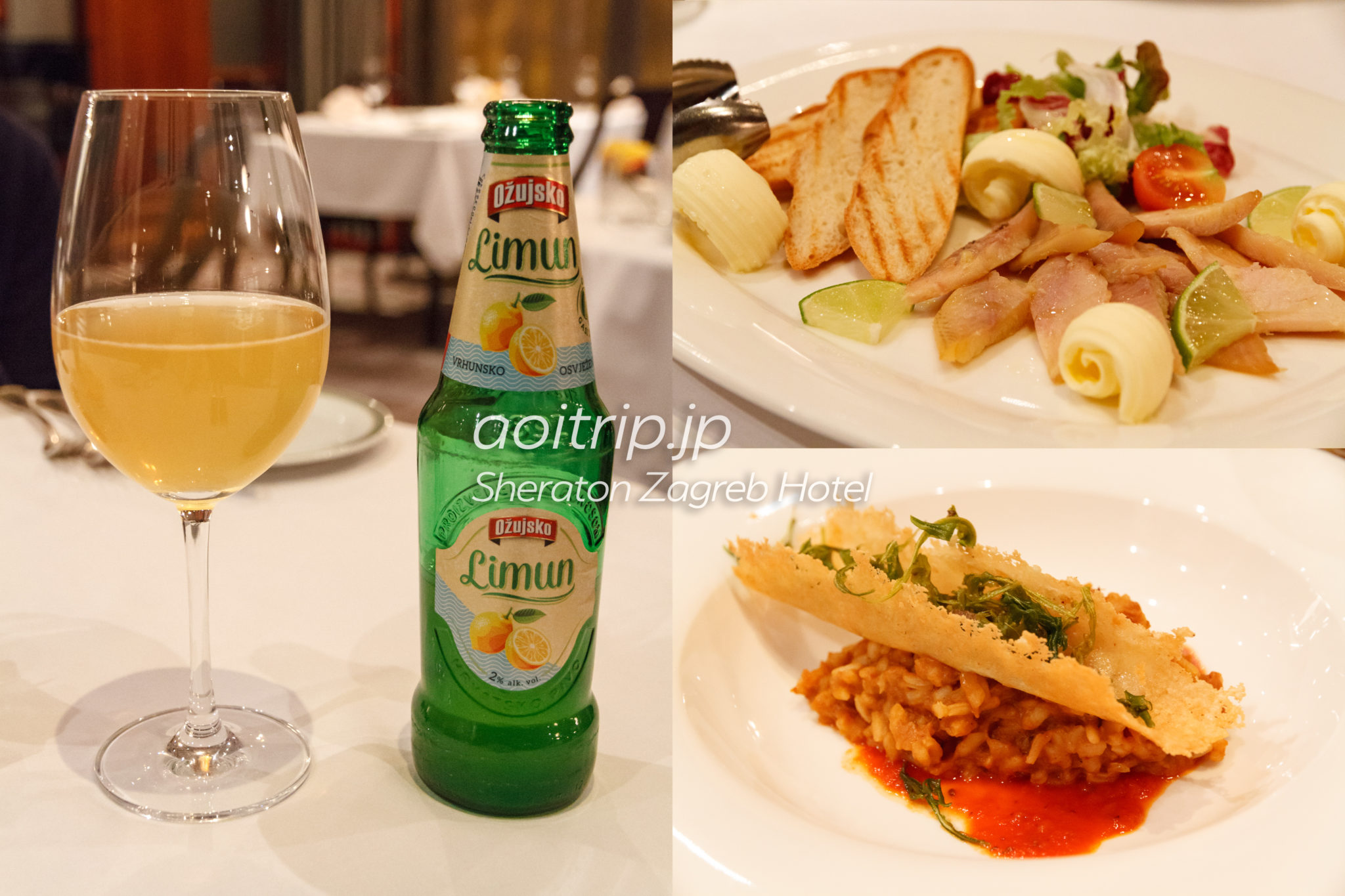 King Tomislav Restaurant