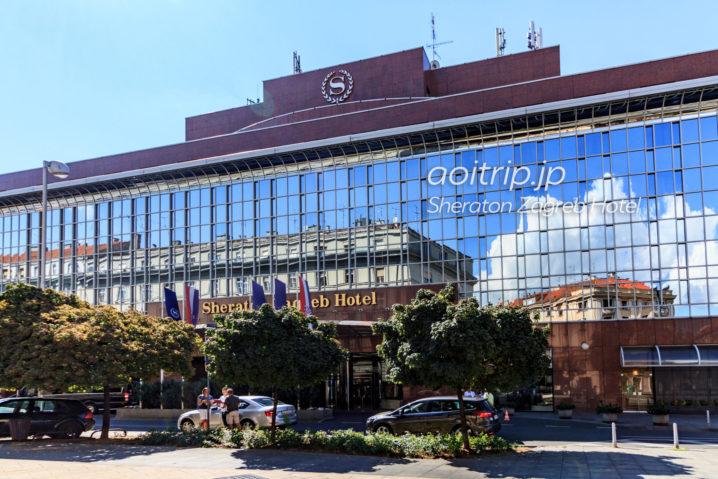 シェラトンザグレブホテル ホテル外観