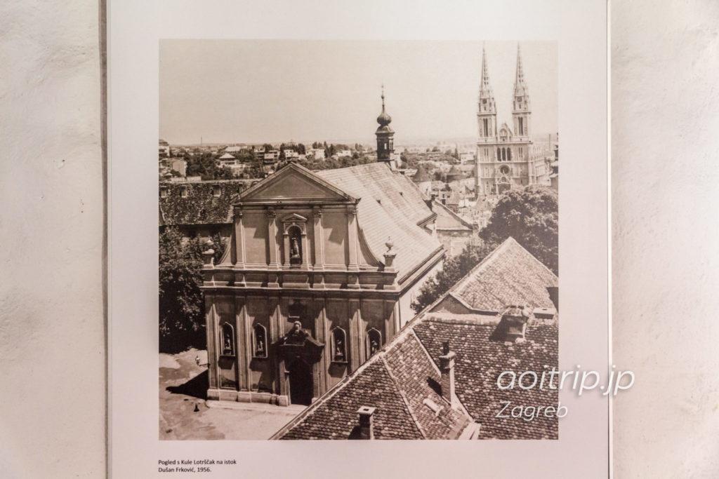 1956年当時のザグレブ