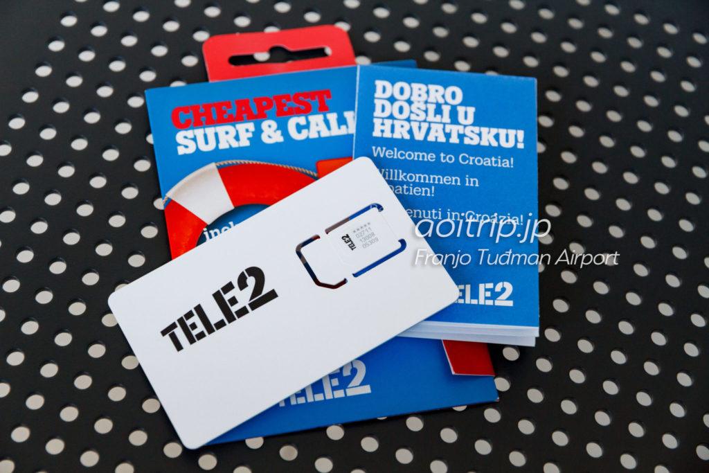 クロアチア TELE2のSIMカード