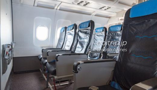クロアチア航空 ザグレブ→ドゥブロヴニク ビジネスクラス搭乗記