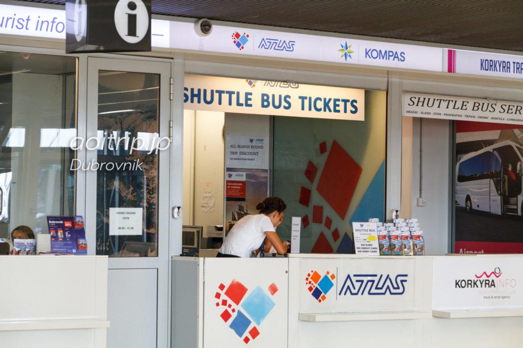 ドゥブロヴニク 空港シャトルバスチケット売り場