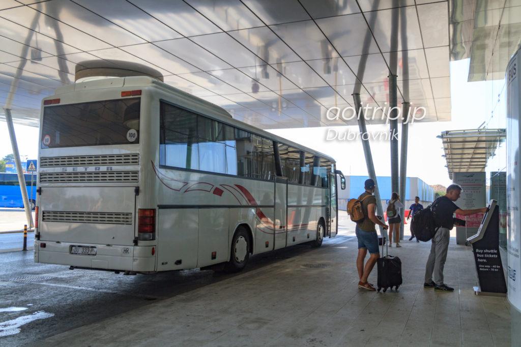 ドゥブロヴニク空港 Atlas社のバス