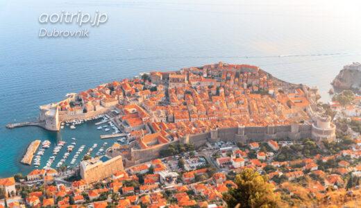 ドゥブロヴニク観光 紺碧とテラコッタの美しい街(クロアチア、世界遺産)