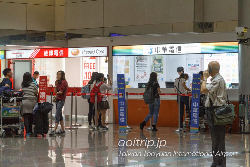 台湾桃園国際空港ターミナル2のSIMカード売り場