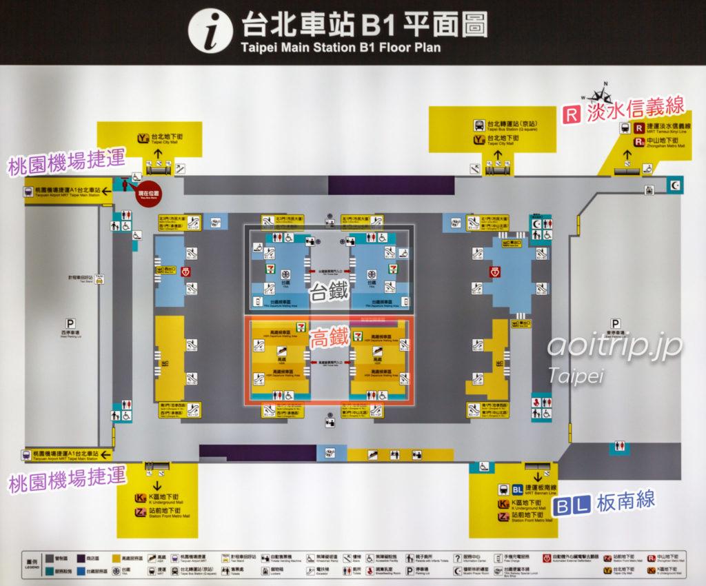 台北車站B1平面図