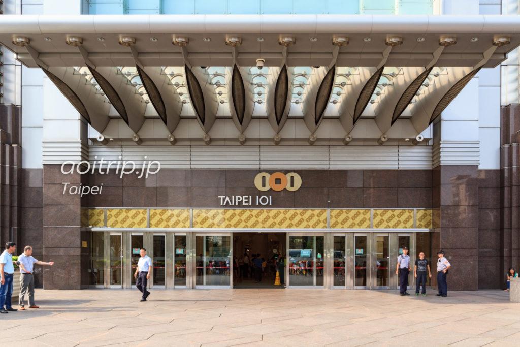 台北101展望台の地上出入り口