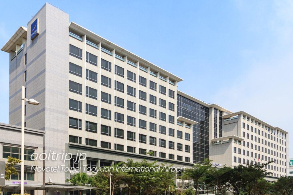 ノボテル台北桃園国際空港 ホテル外観写真