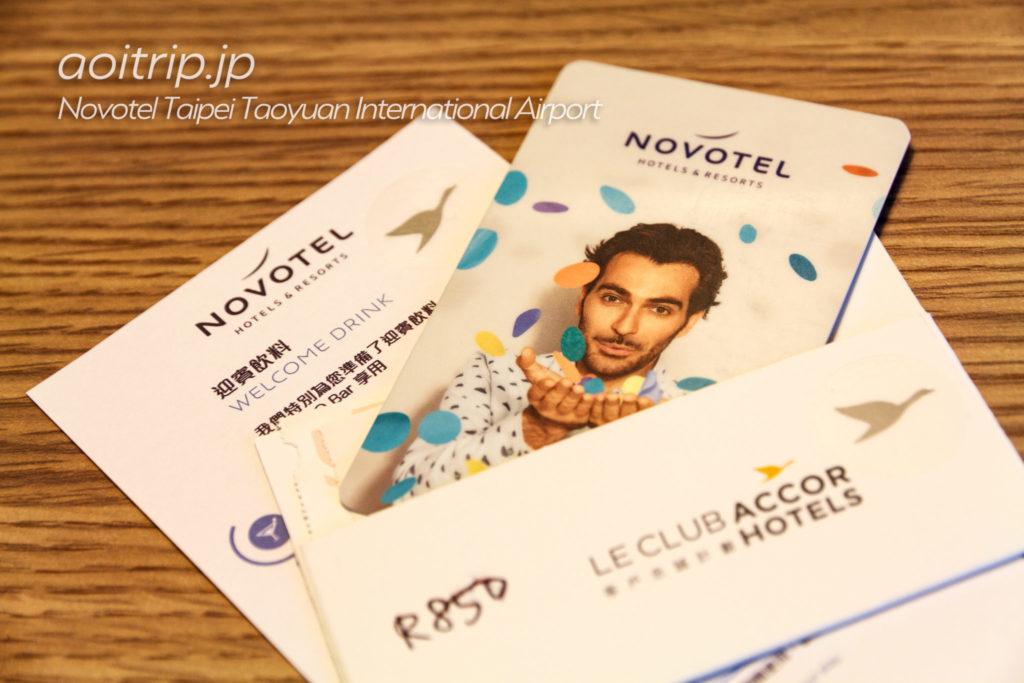 ノボテル台北桃園国際空港 カードキー