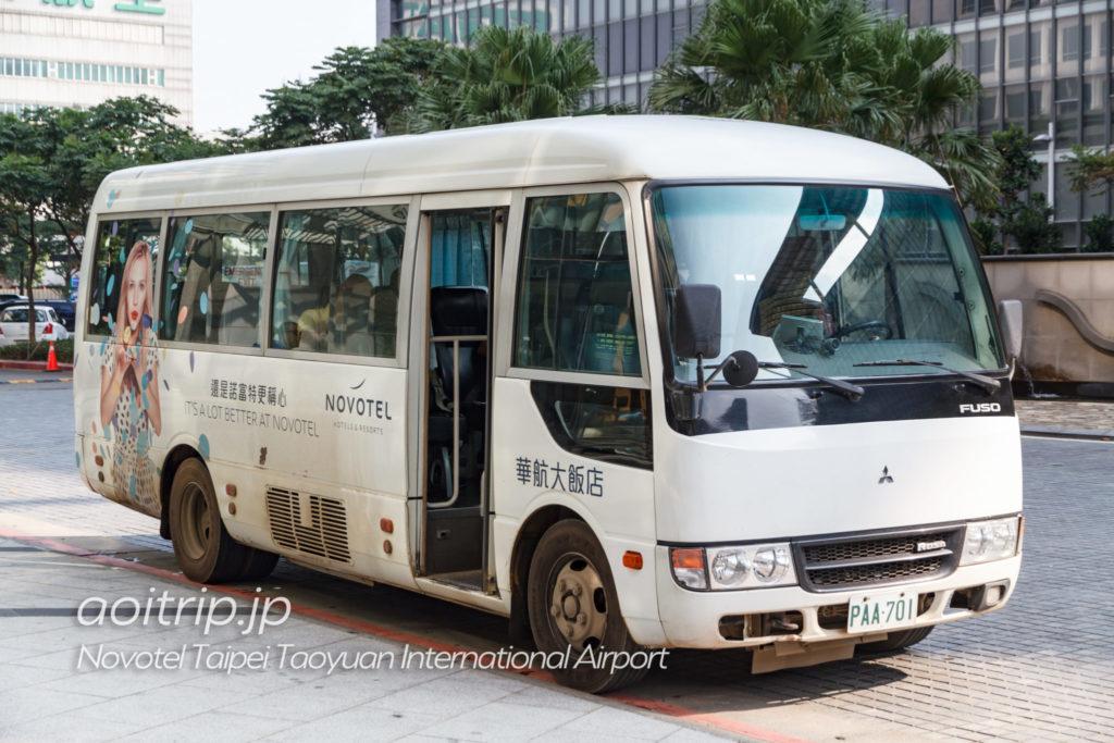 ノボテル台北桃園国際空港のシャトルバス