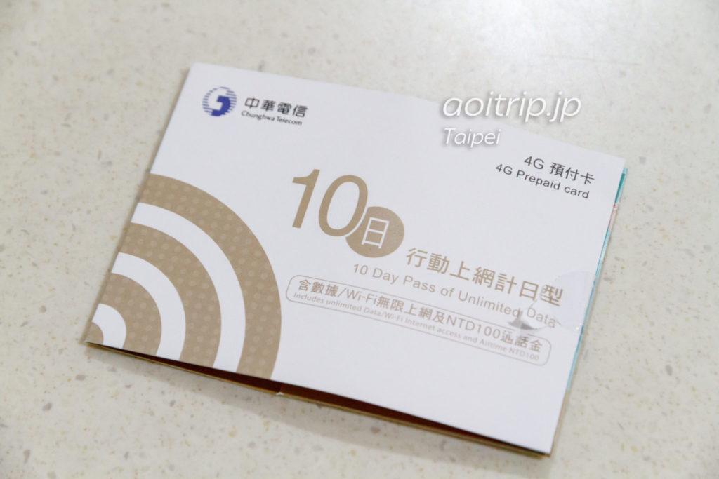 台湾・中華電信のSIMカード
