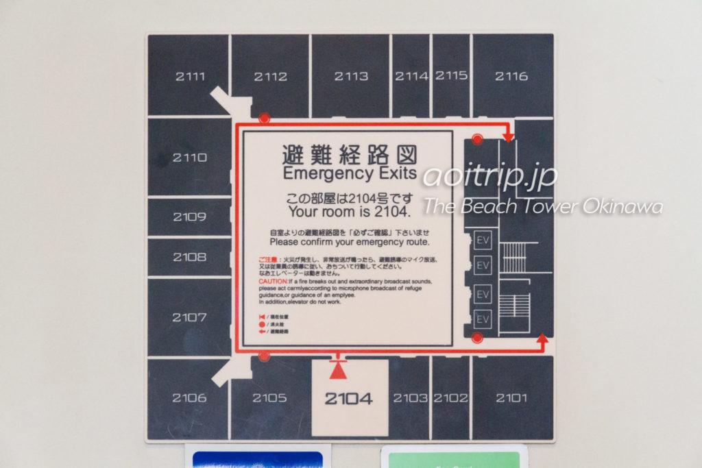 ザビーチタワー沖縄 見取り図