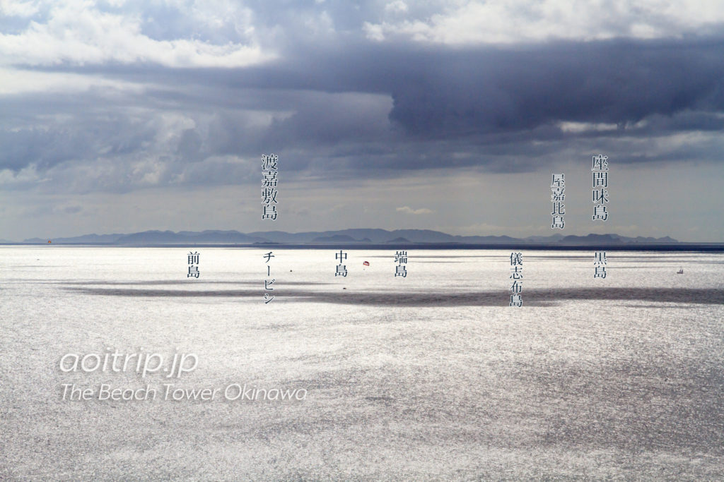 ザビーチタワー沖縄から見る慶良間諸島