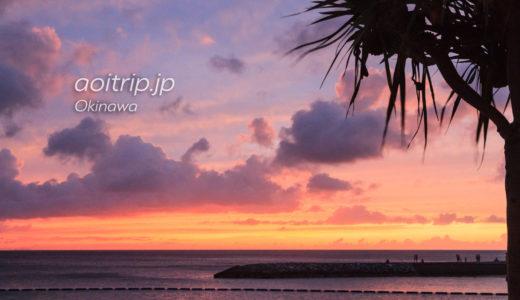 ザ ビーチ タワー沖縄 宿泊記|The Beach Tower Okinawa