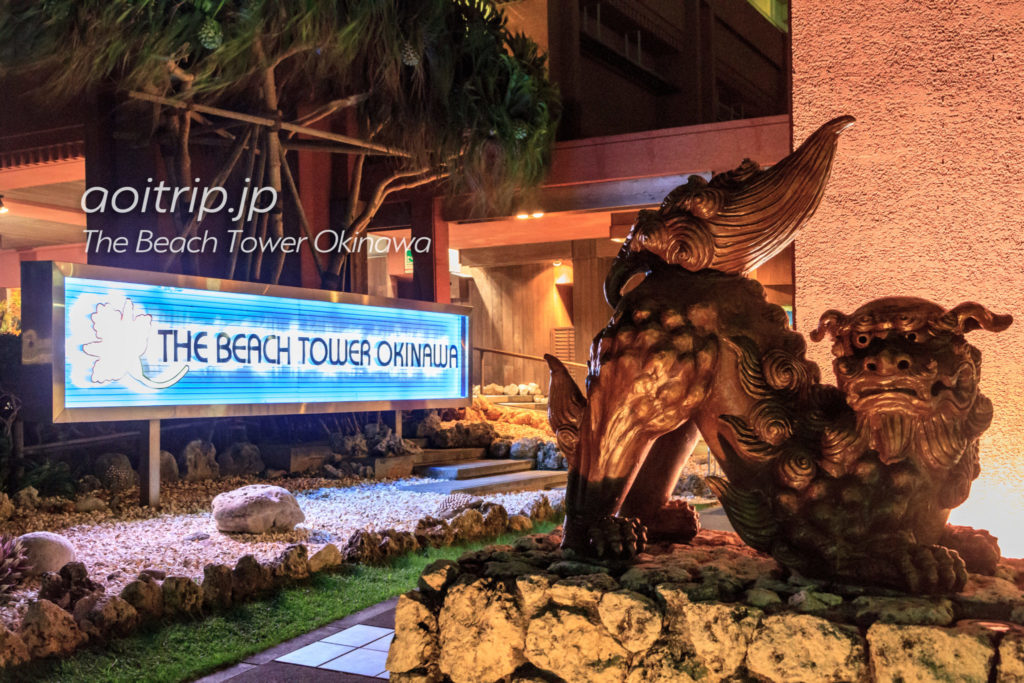 ザビーチタワー沖縄 ホテル入り口