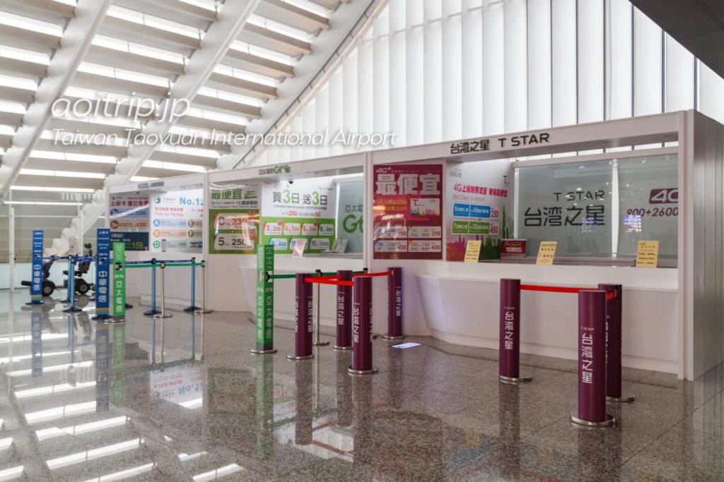 台湾桃園国際空港ターミナル1の制限エリア内SIMカード売り場