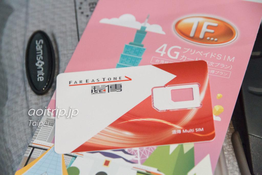 遠傳電信 Far EasTone TelecommunicationsのSIMカード