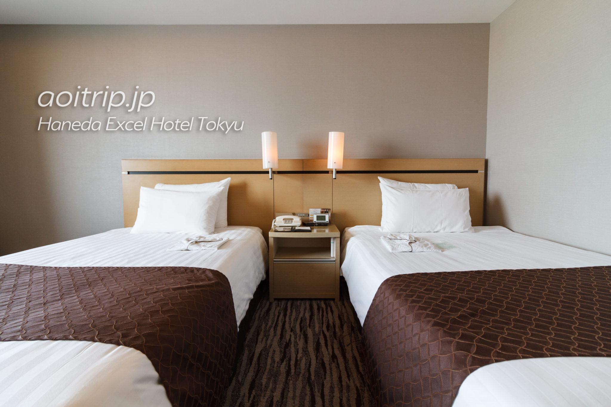 羽田エクセルホテル東急 ベッド