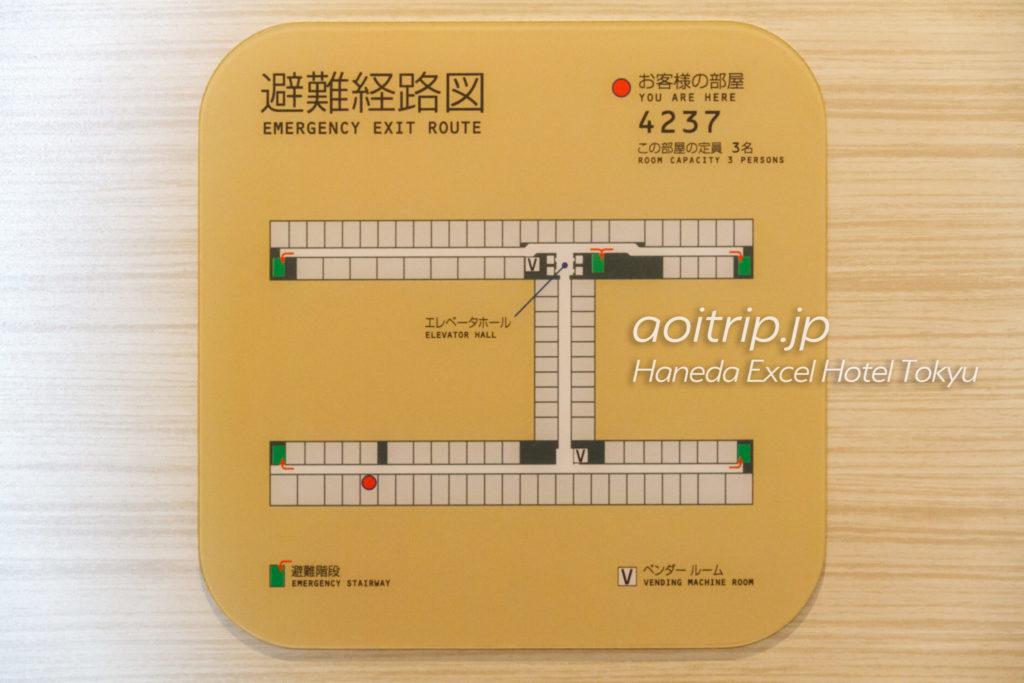 羽田エクセルホテル東急 フロアマップ