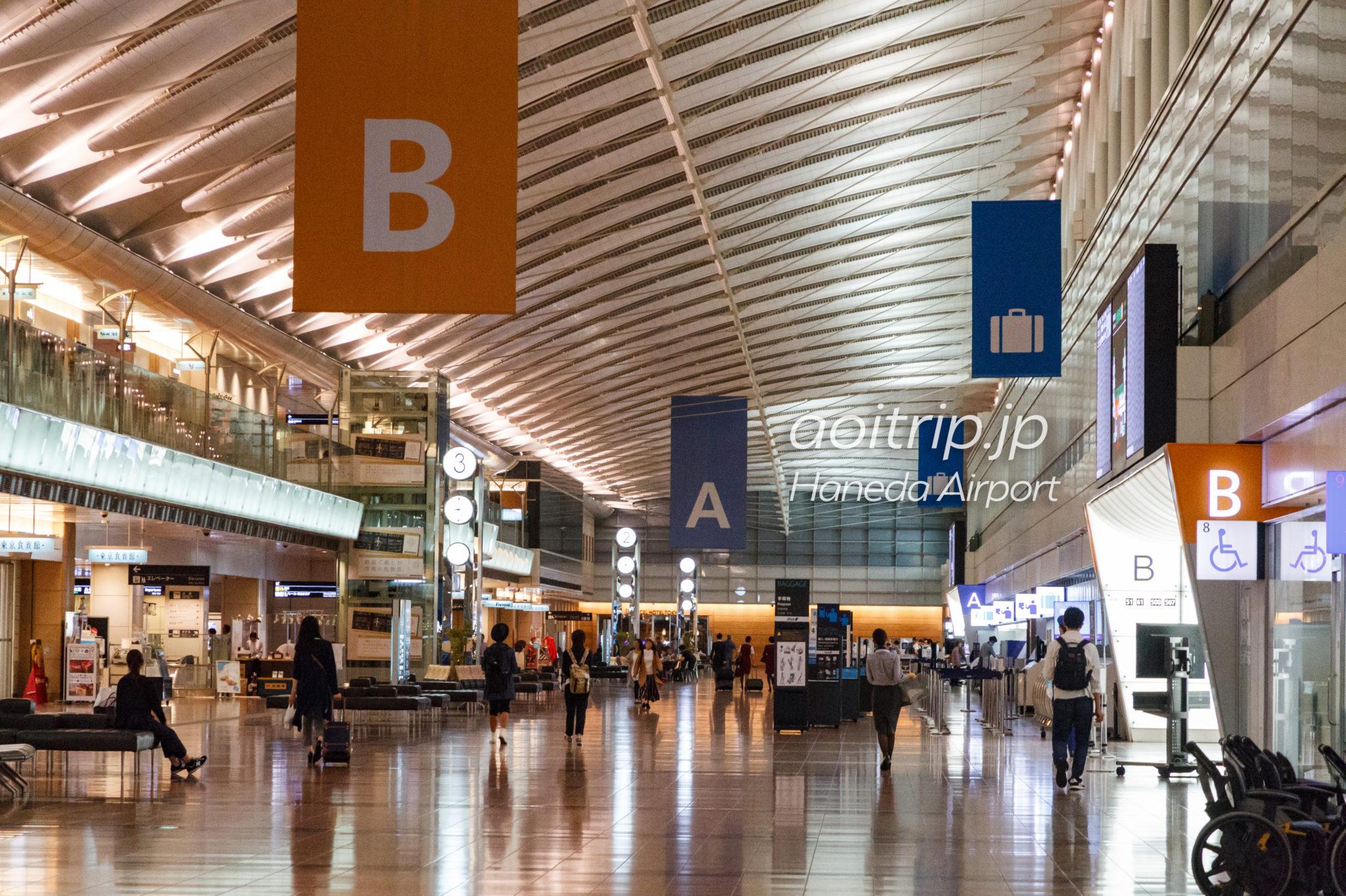 羽田空港国内線ターミナル第2 出発ロビー