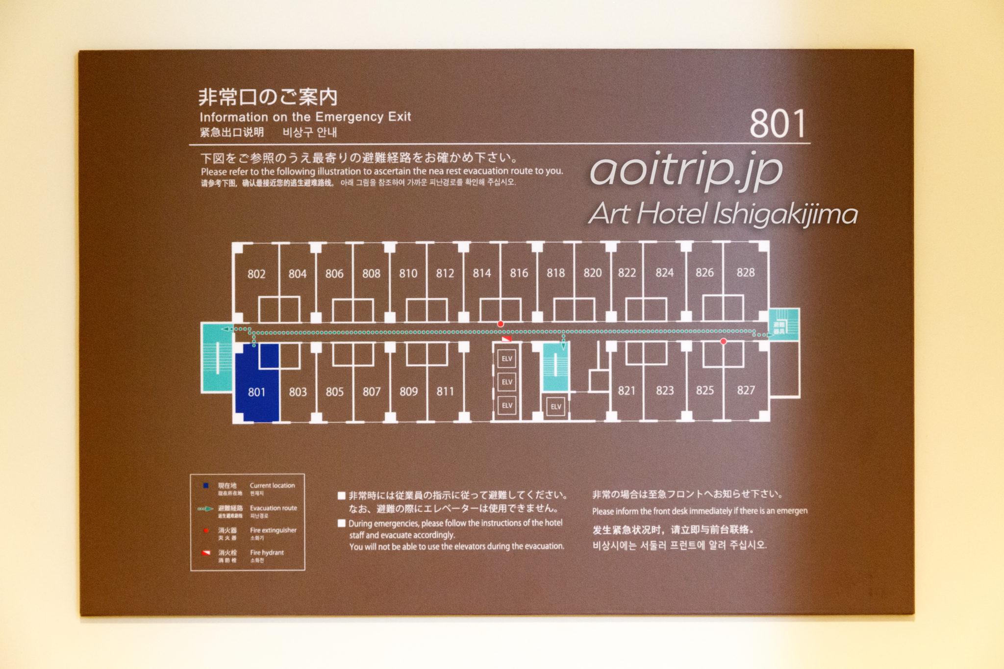 アートホテル石垣島 フロアマップ