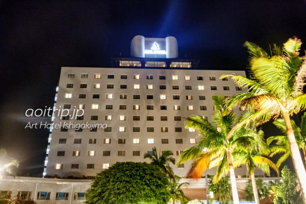 アートホテル石垣島 ホテル外観