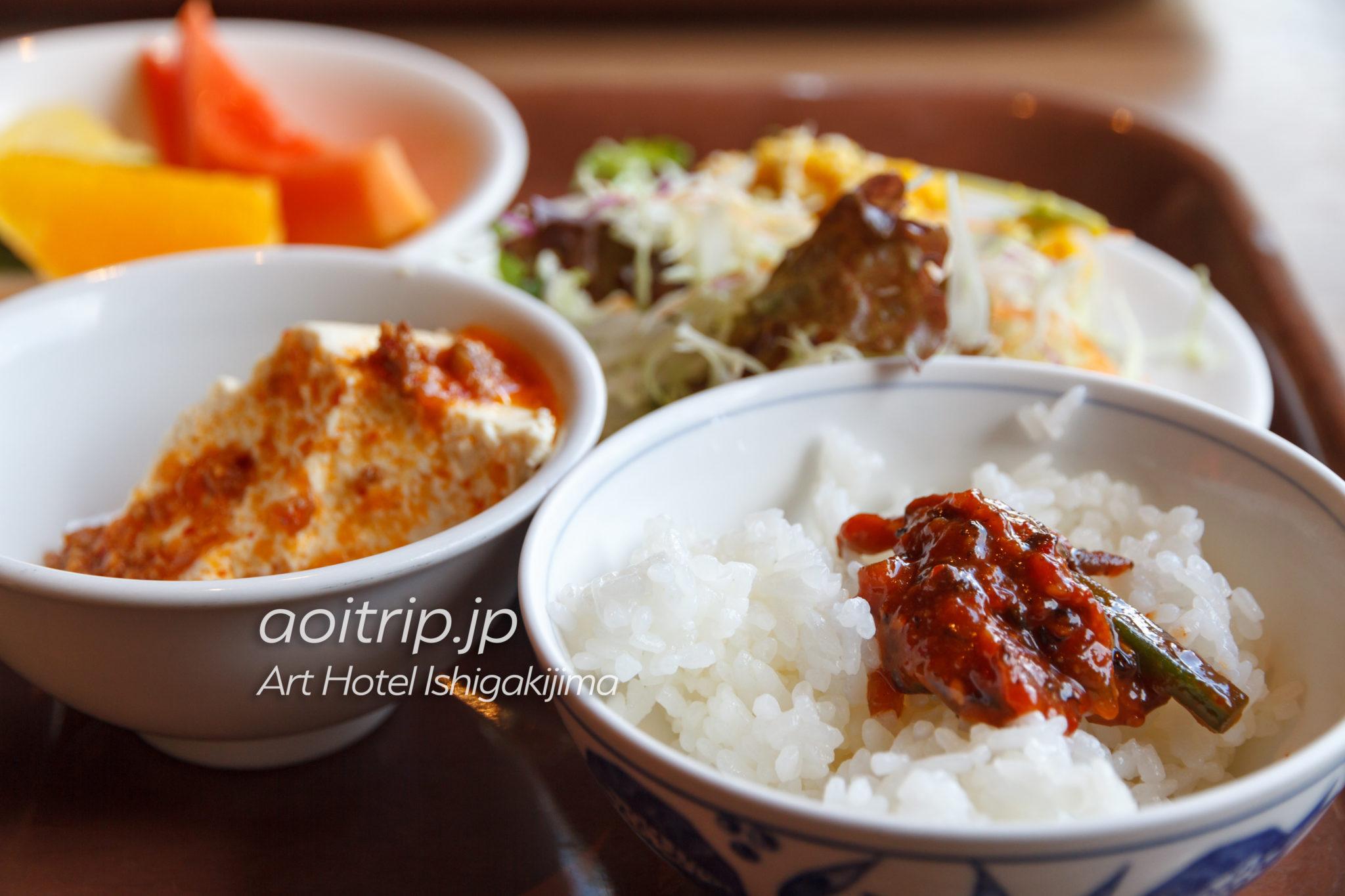 アートホテル石垣島 朝食