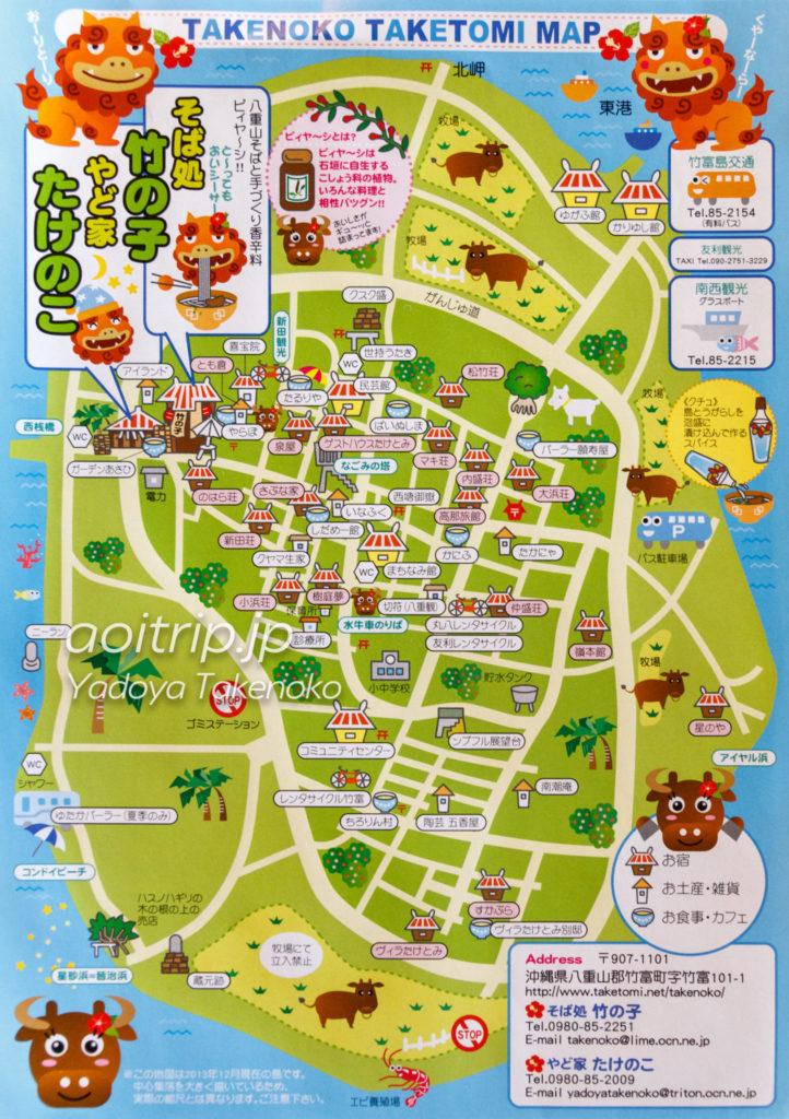 やど家たけのこオリジナル竹富島マップ