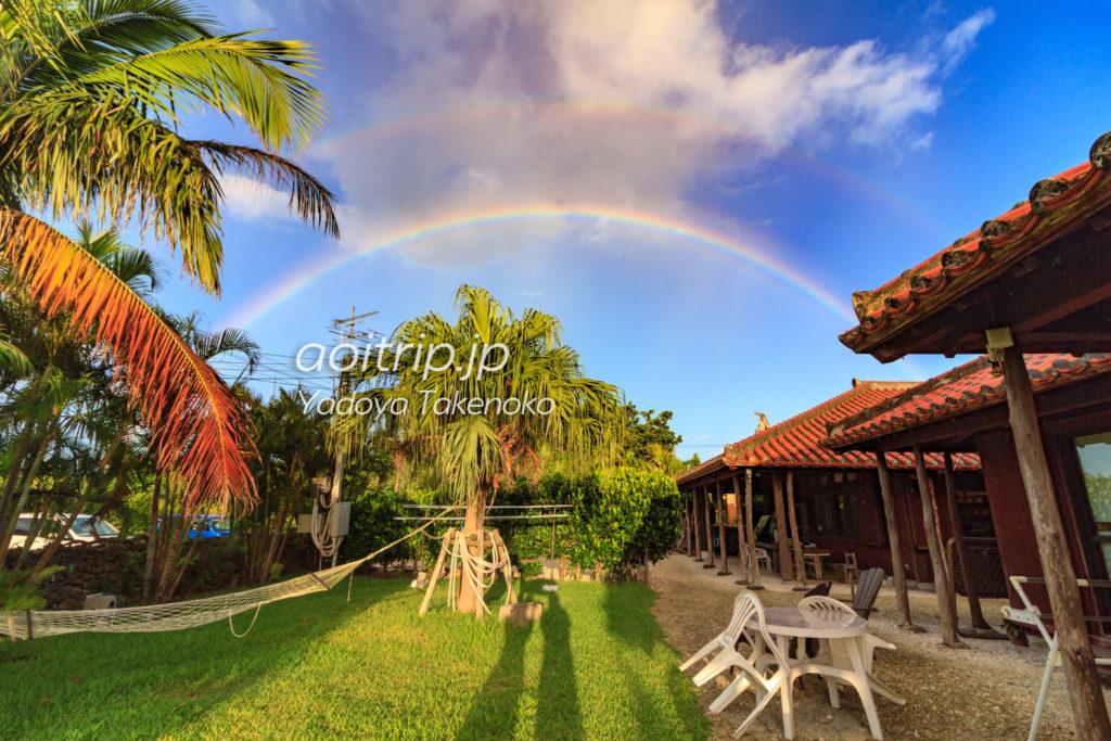 やど家たけのこから見た虹