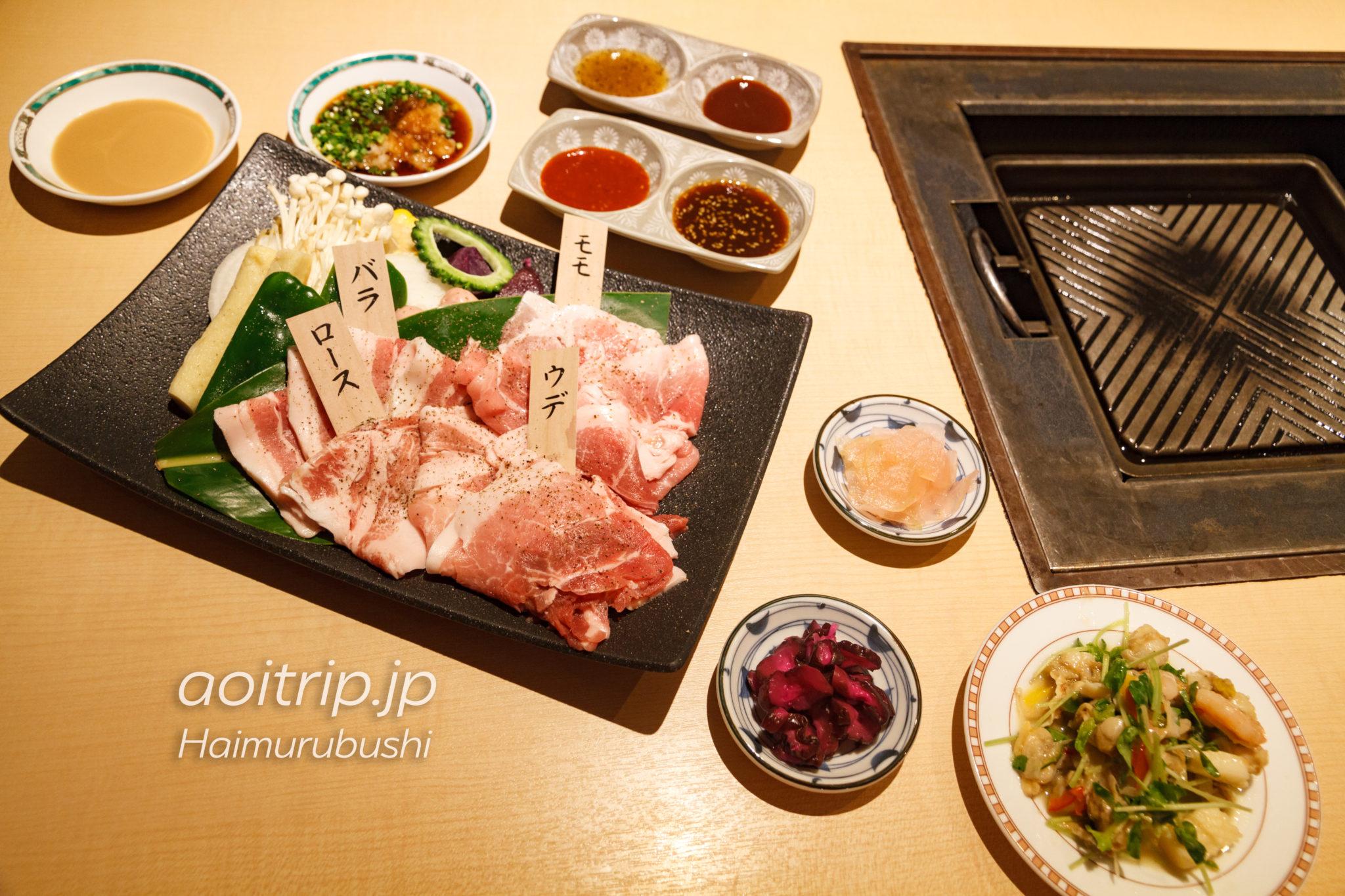 はいむるぶし 夕食アグー豚の焼き肉