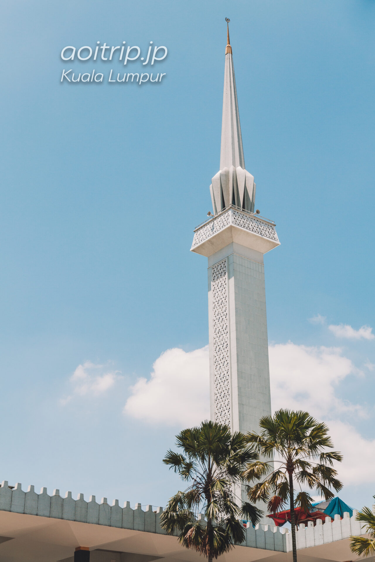 マレーシア国立モスク ミナレット