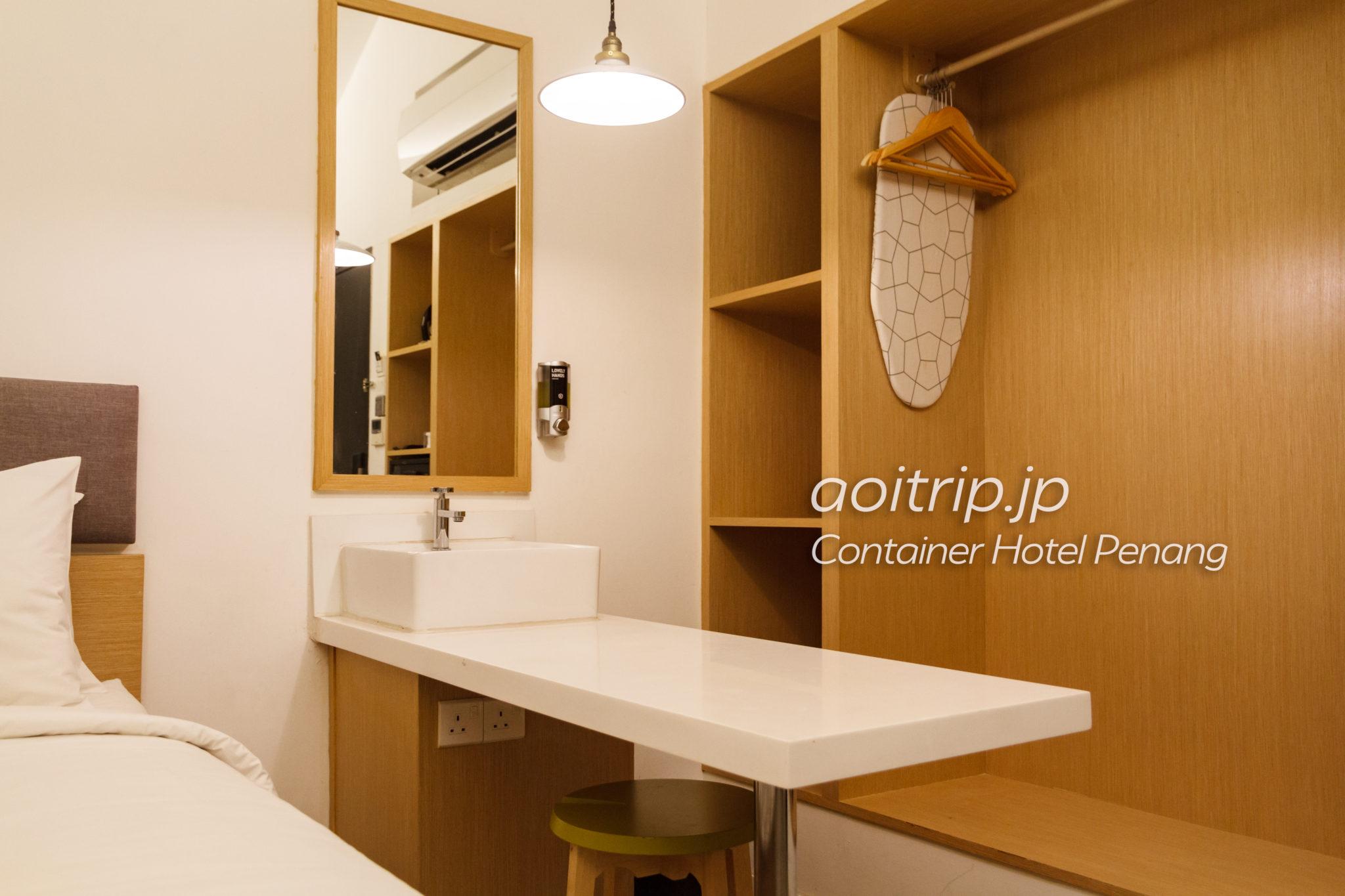 コンテナホテルペナン 洗面台