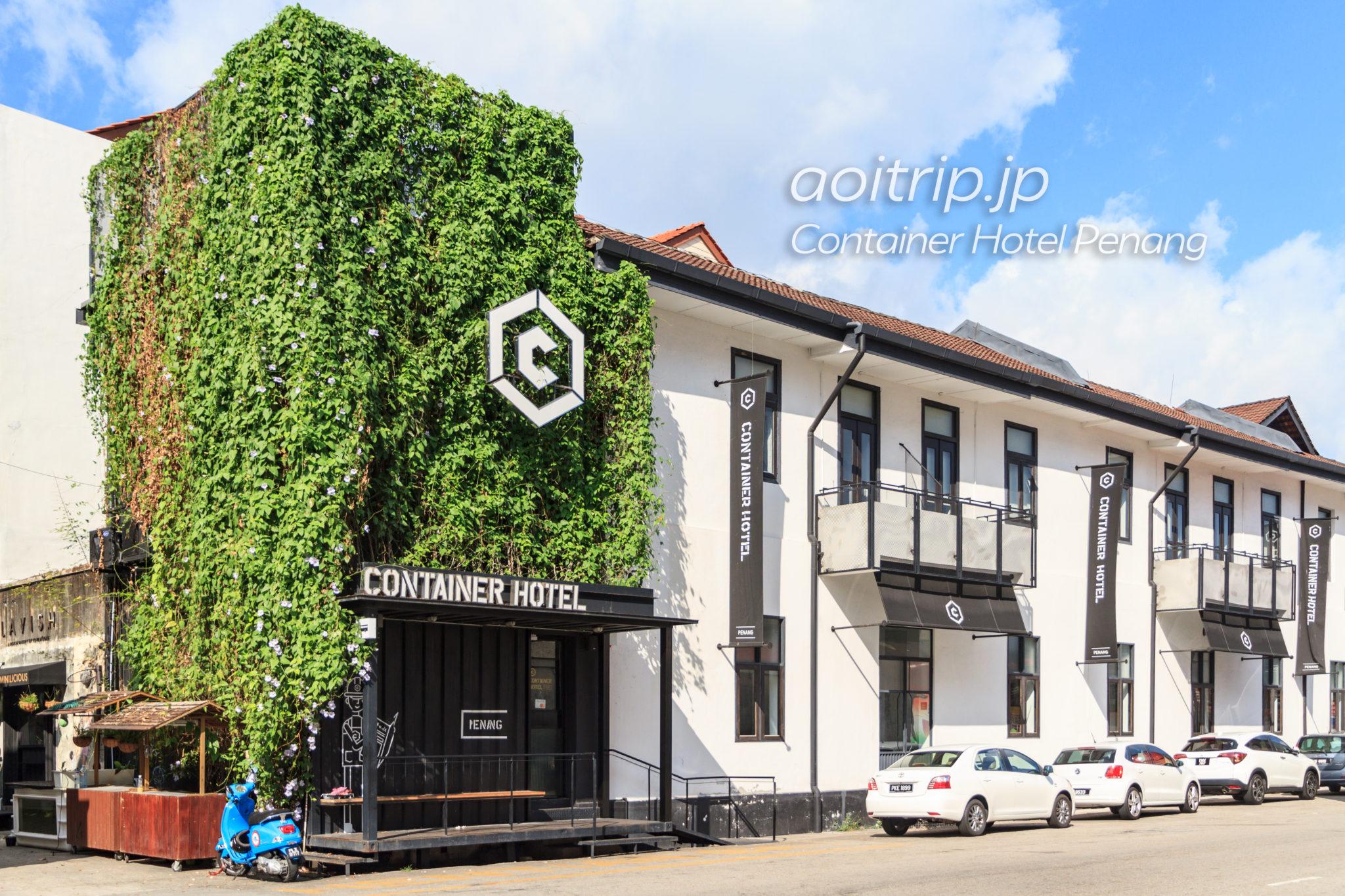 コンテナ ホテル ペナン宿泊記 Container Hotel Penang