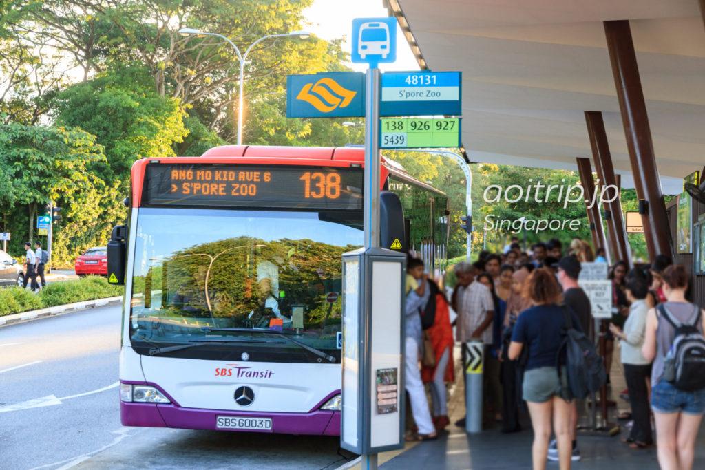 シンガポール動物園前のバス停