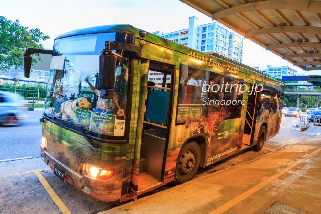 シンガポール動物園のマンダイエクスプレス