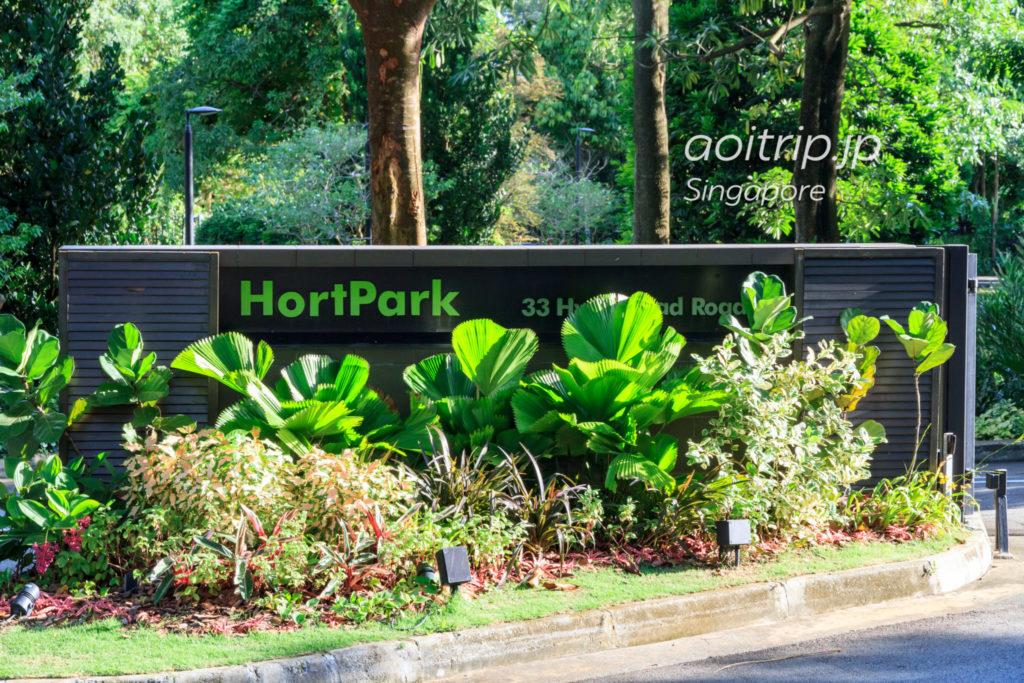 Singapore HortPark