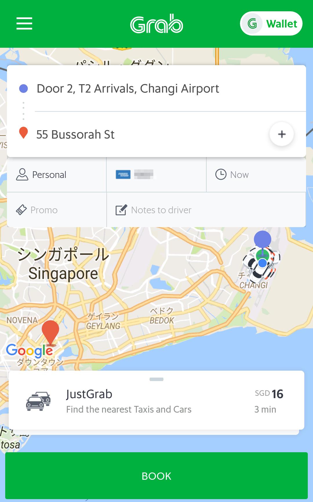 シンガポールのGrab 使い方