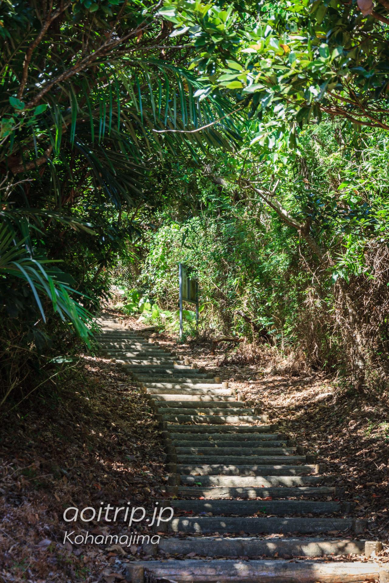 小浜島 大岳の階段