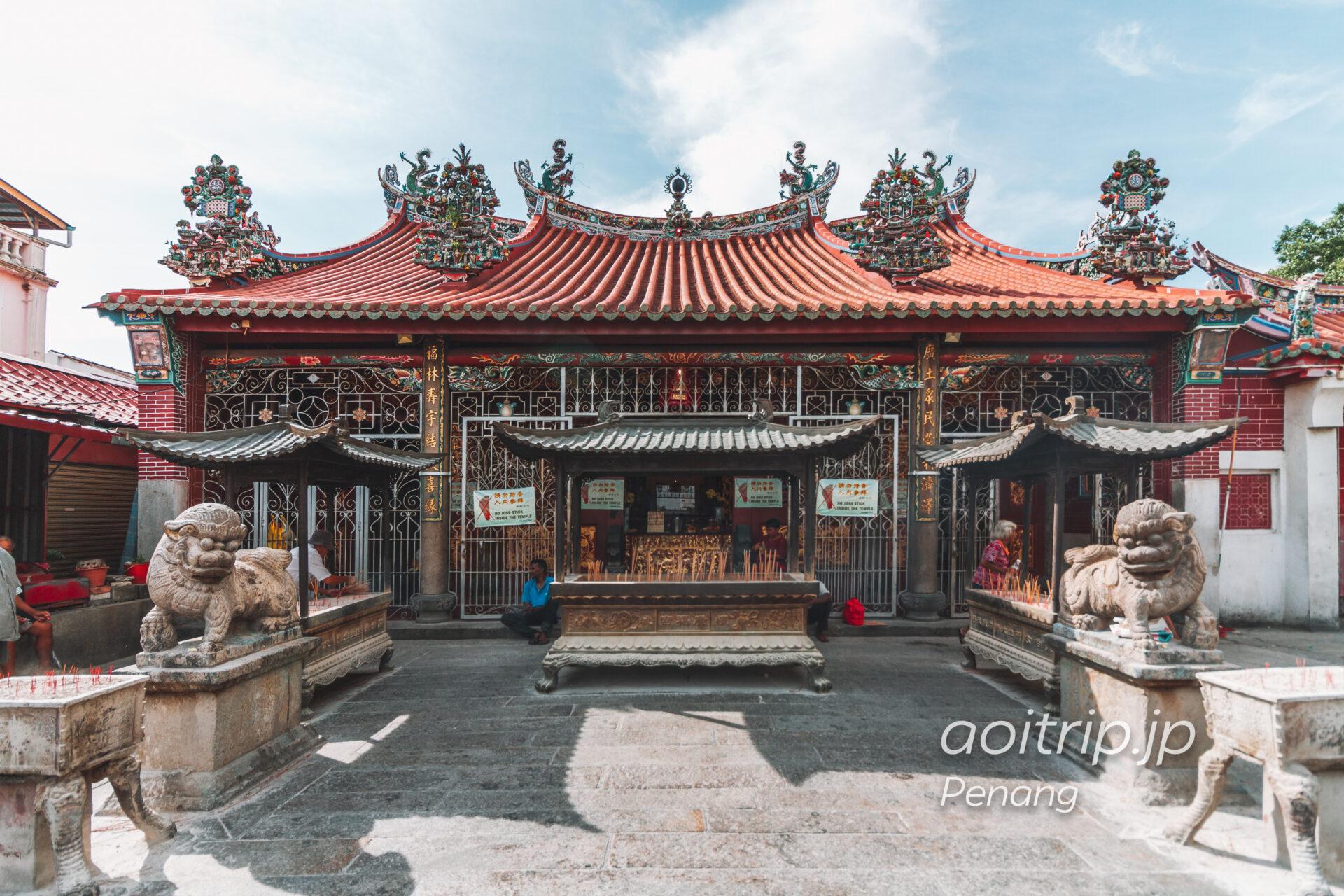 ペナン島 観音寺