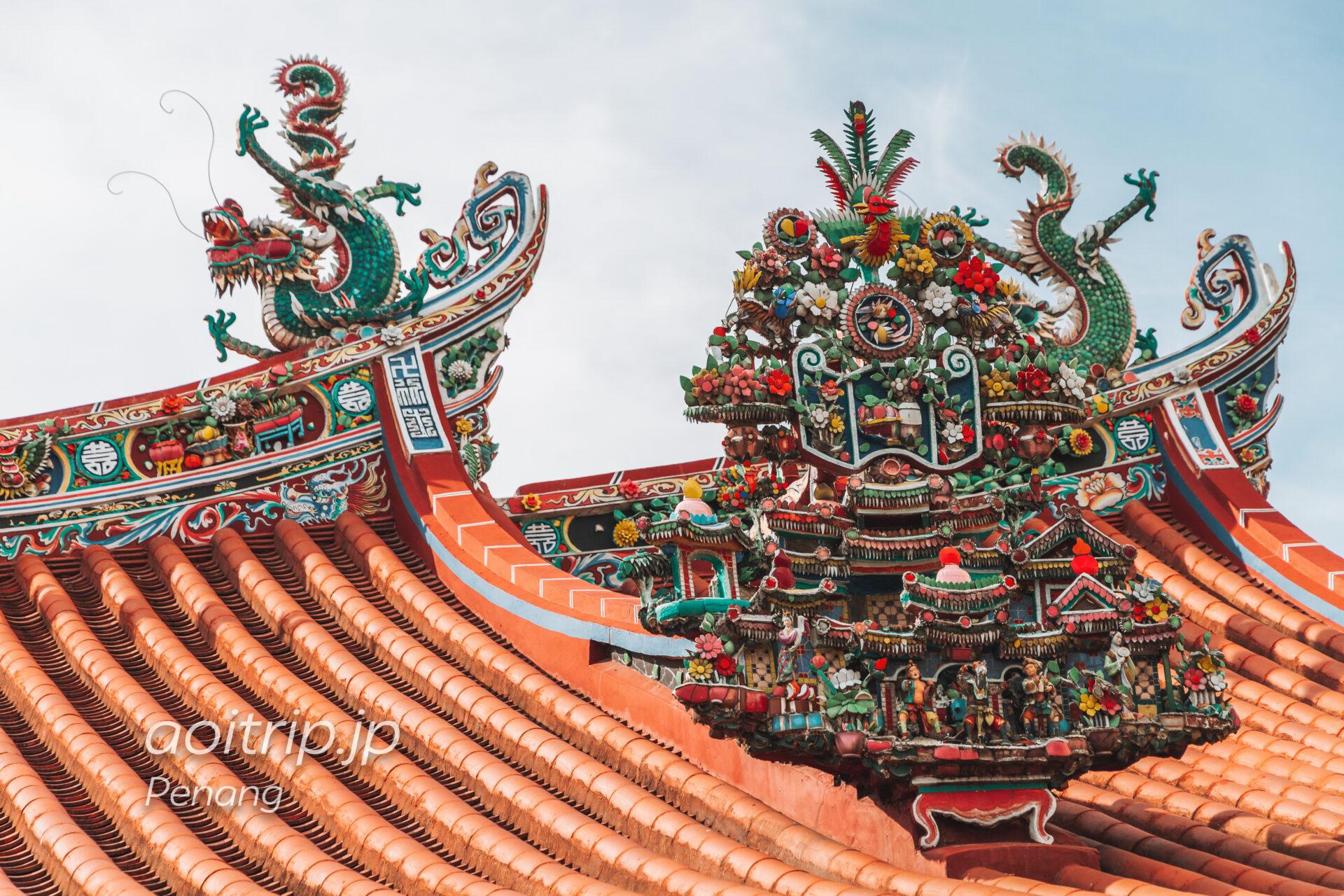 観音寺 Kuan Ying Teng