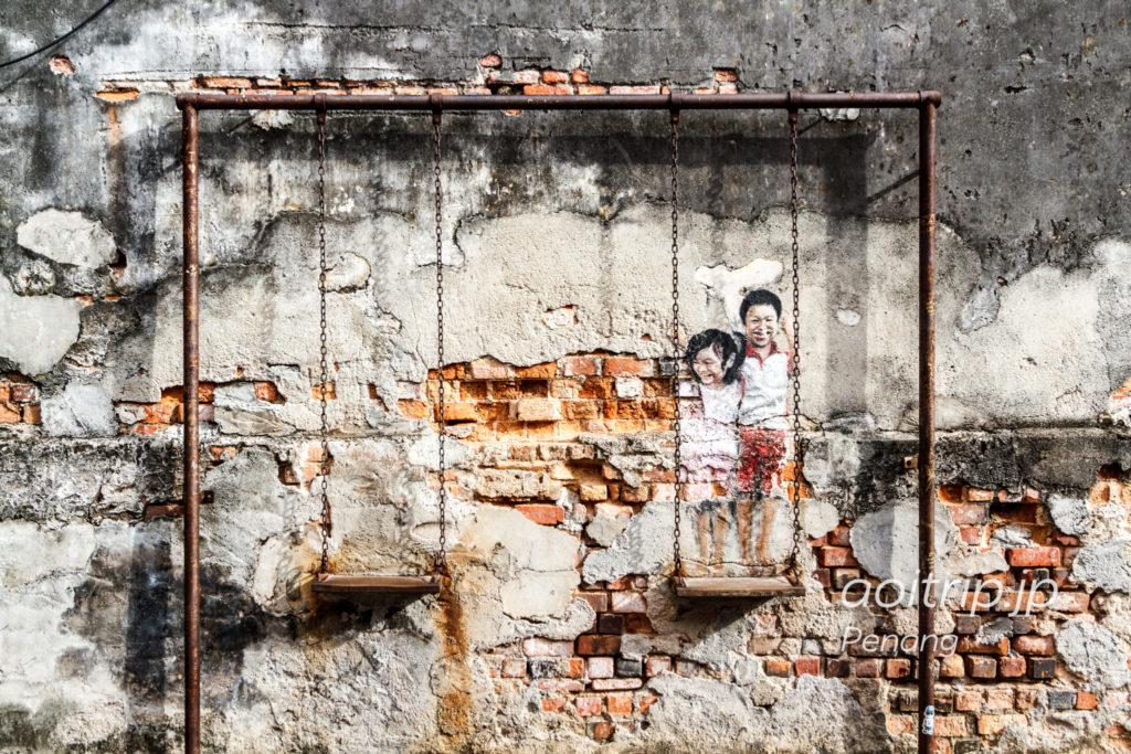 ペナン島 ブランコのグラフィティアート