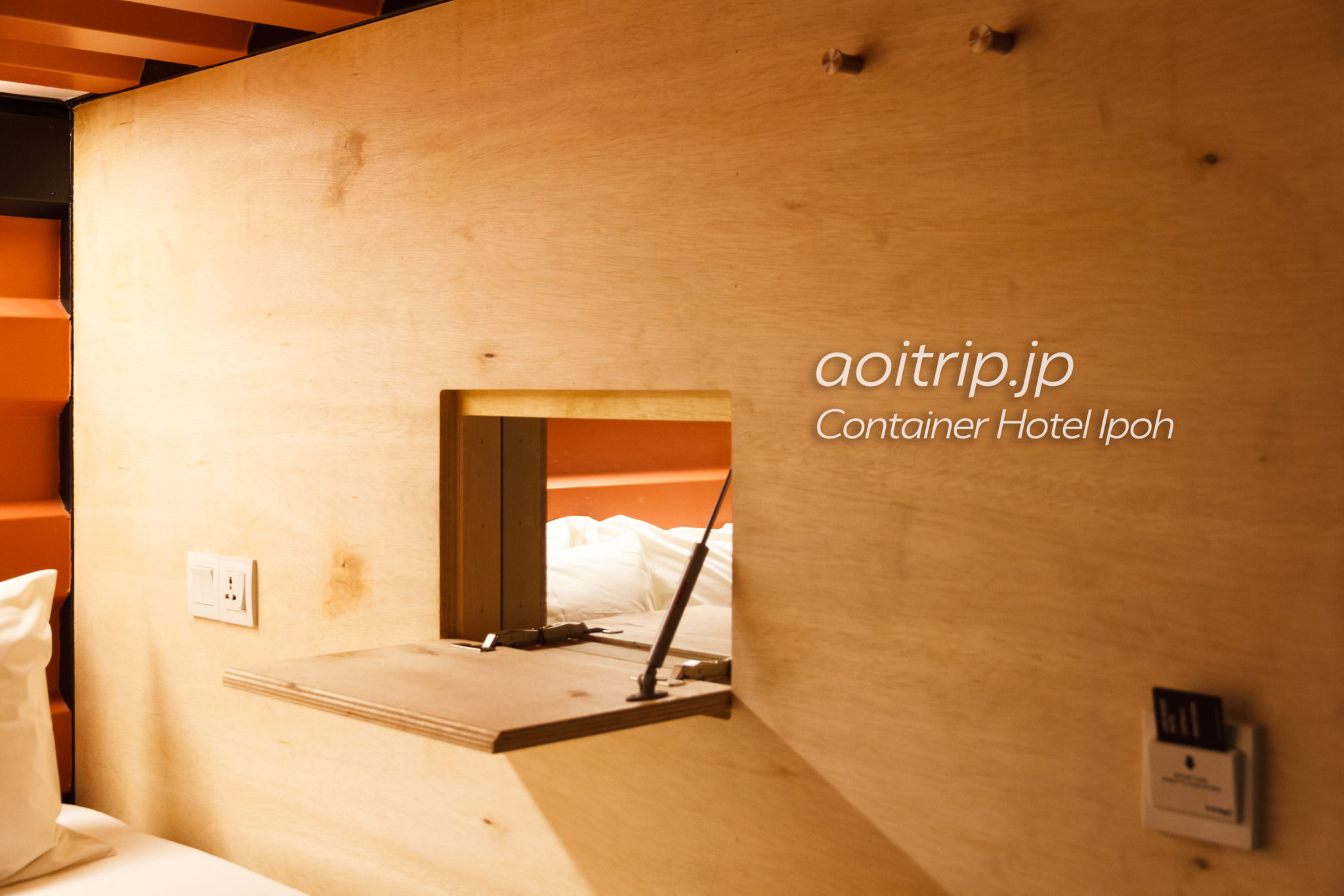 コンテナ ホテル イポー宿泊記 Container Hotel Ipoh