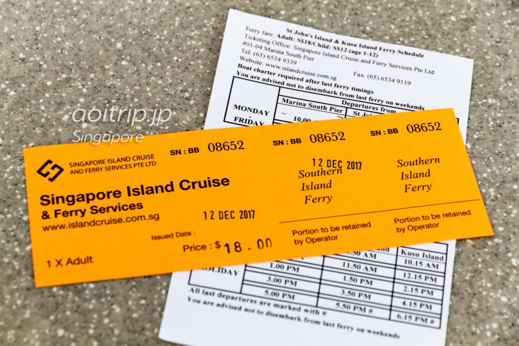 セントジョンズ島・クス島行きの船のチケット