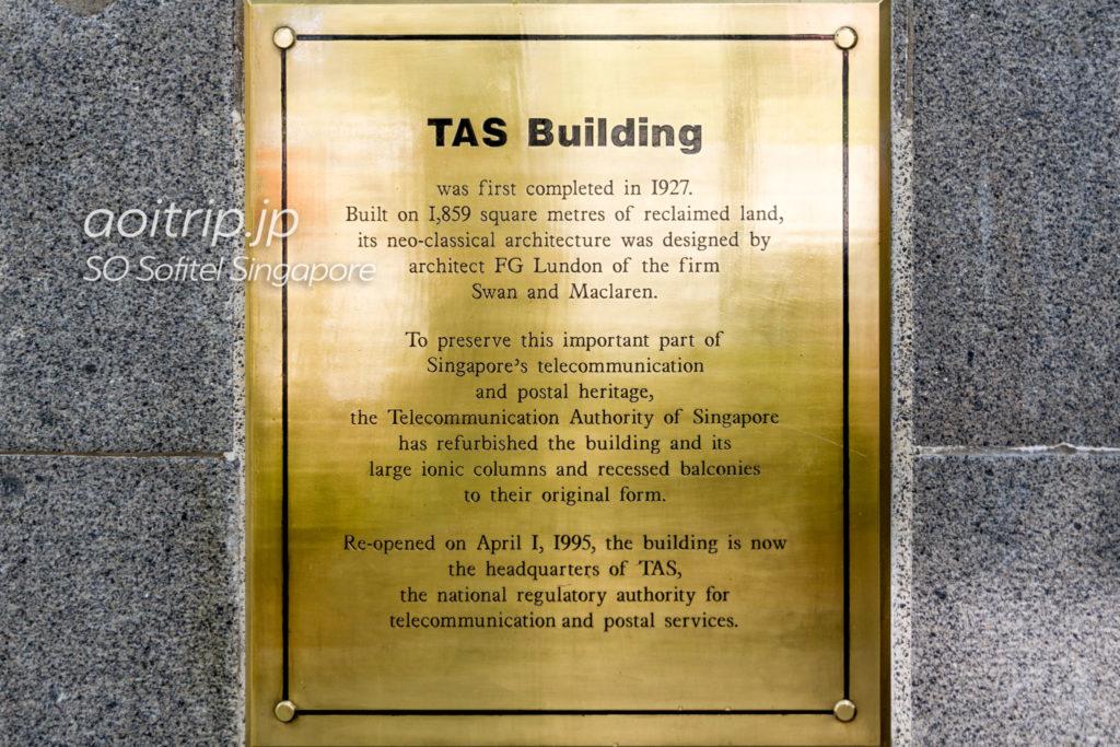 Singapore TAS Building History