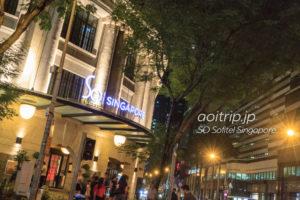 SOソフィテルシンガポール