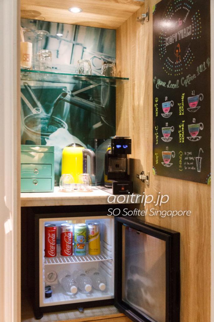 SOソフィテルシンガポールの無料ミニバー