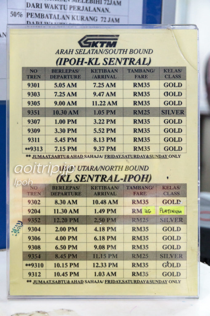 イポー駅KTMの時刻表