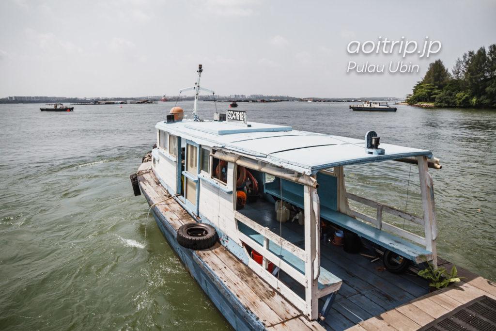 ウビン島行きの船