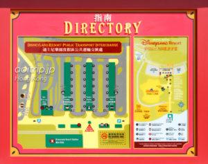 香港ディズニーランドのMTR駅・シャトルバス・タクシー乗り場